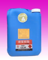 VNP-1019K (chất xử lý cho EVA)